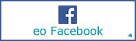 eo公式 Facebo